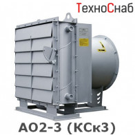 АО2-3 (КСк3)